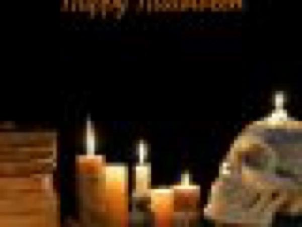 white magic spell book PDF